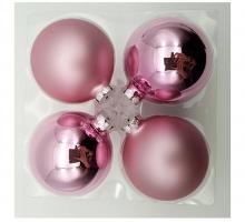 8cm Pastal Pink